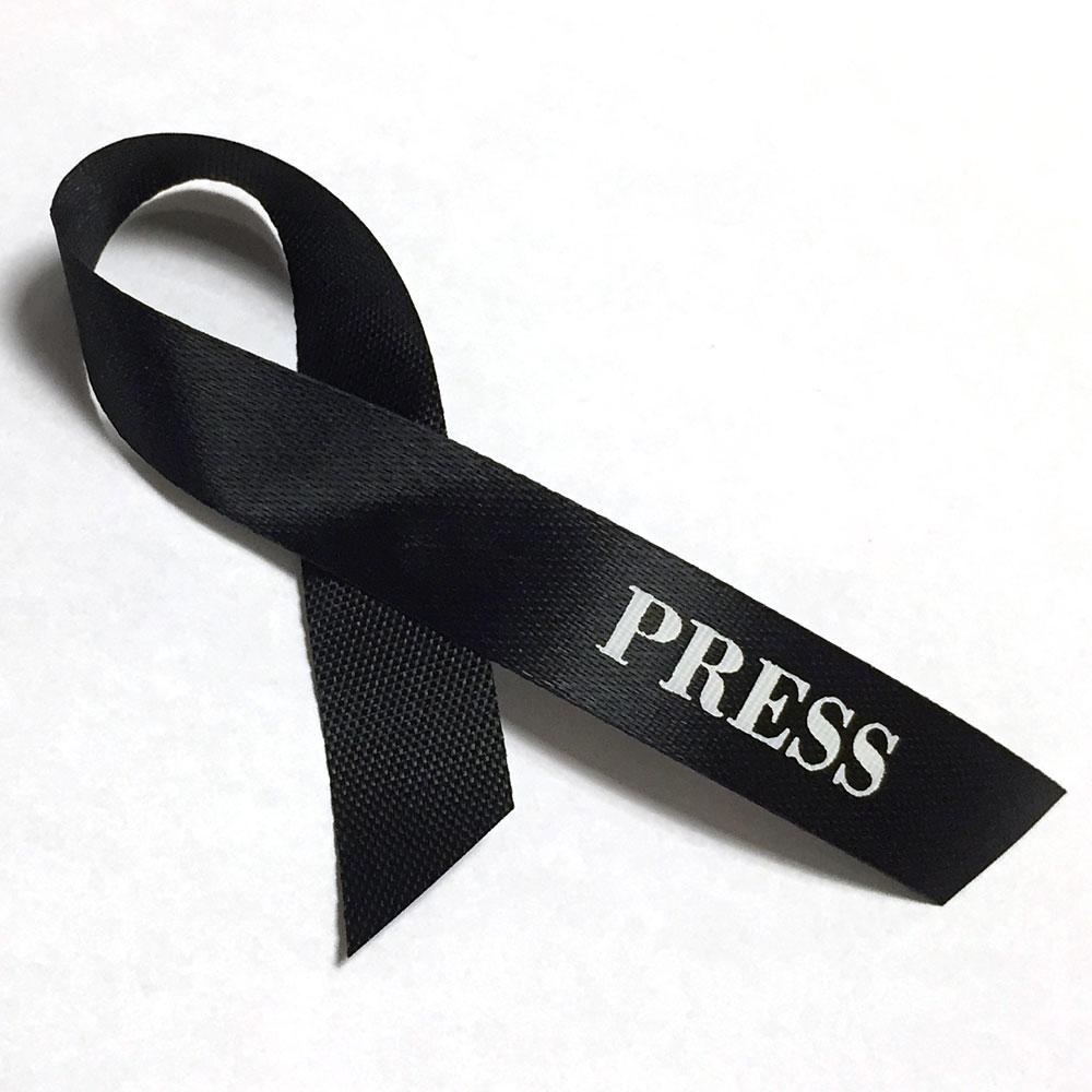 Today is World #PressFreedom Day. Tweet your support for fallen & imprisoned journalists. #remembering #WPFD http://t.co/wyMKZbSZDq