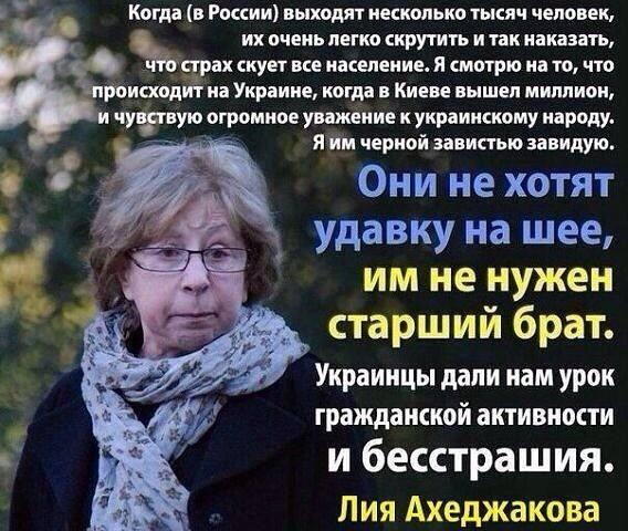 6 мая в Басманном суде Москвы состоится процесс по жалобе защиты Савченко, - адвокат - Цензор.НЕТ 1287