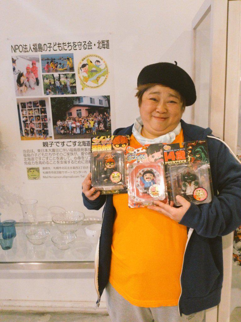 5月10日まで札幌市中央区南2西4(西向き)SYMBIOSIS一階にてチャリティショップやってるよ。作家さんの作品や私の私物もチャリティグッズとして売ってるよ!売り上げは「福島の子どもたちを守る会.北海道」に全額寄付されます。 http://t.co/Zc269TCRkf