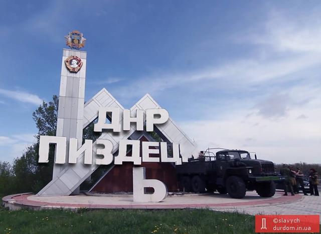 6 мая в Басманном суде Москвы состоится процесс по жалобе защиты Савченко, - адвокат - Цензор.НЕТ 1987
