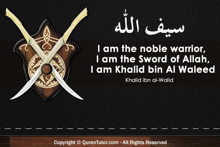 (22) KHAALID IBN AL-WALID CEJuOCwWoAE6u6f