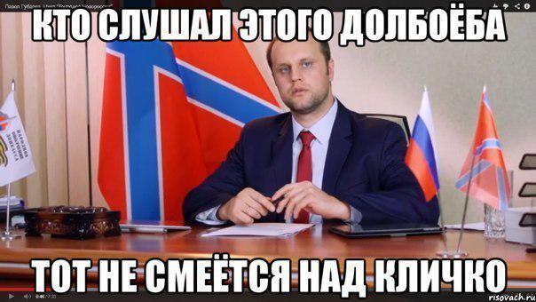 Порошенко решил вернуть пункт о членстве Украины в НАТО в Стратегию национальной безопасности - Цензор.НЕТ 9152