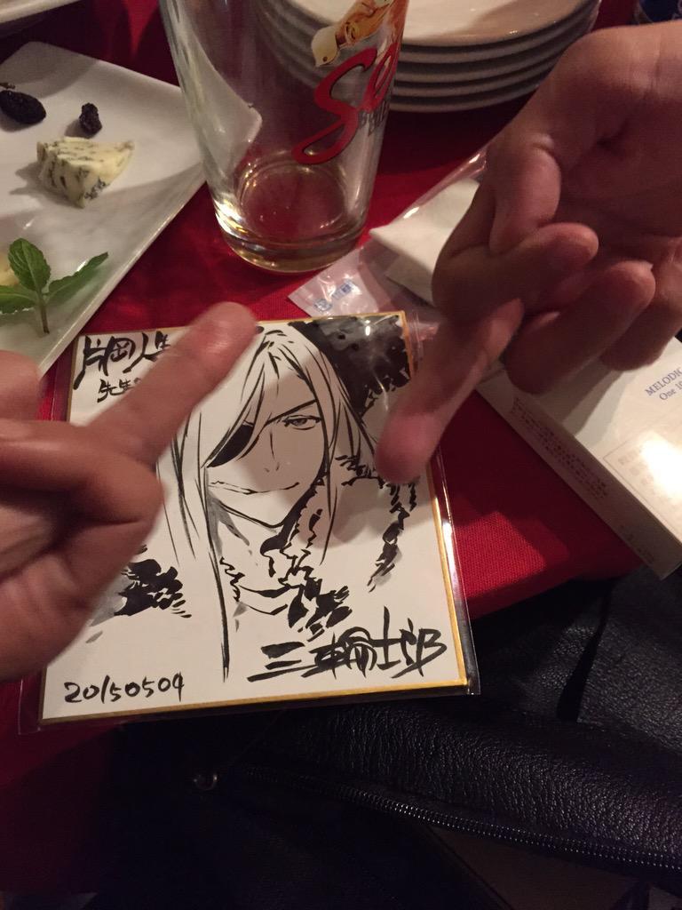 三輪さんにサインもろたー! あと浅田弘幸先生と田島昭宇先生のナイスなフィンガーサイン! http://t.co/zS8o4ne2wo