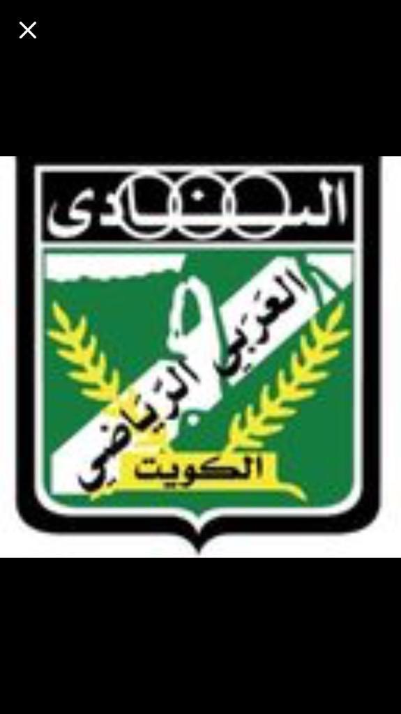تتوقع فوز العربي...