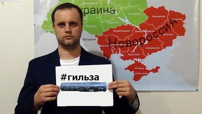 Россия тянет мир в войну, которая может стать последней, - постпред Украины при ООН - Цензор.НЕТ 4886