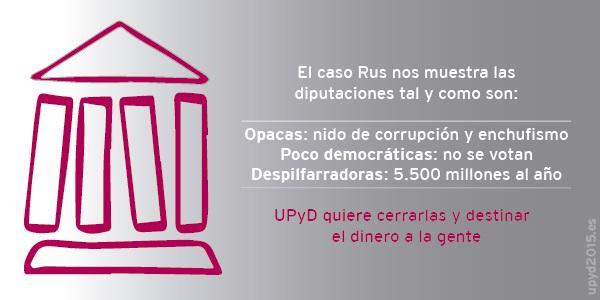 Aquí tenemos un nuevo ejemplo de la verdadera utilidad de las diputaciones: corrupción y enchufismo ¡Actuemos ya! http://t.co/lDeBu0UAxG