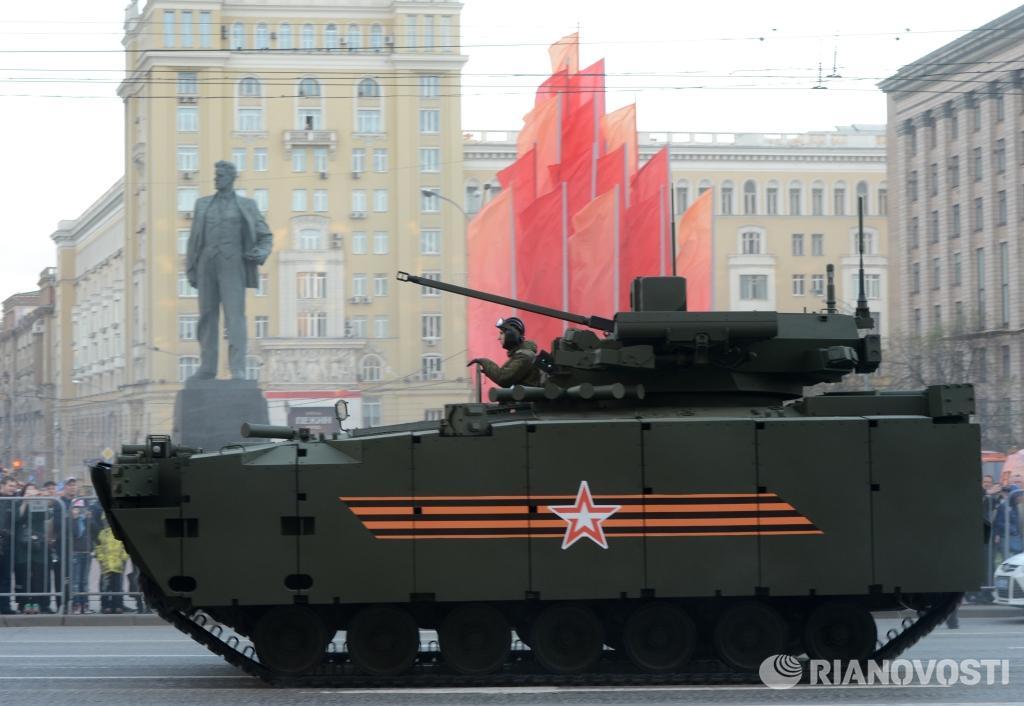 БМП Курганец-25