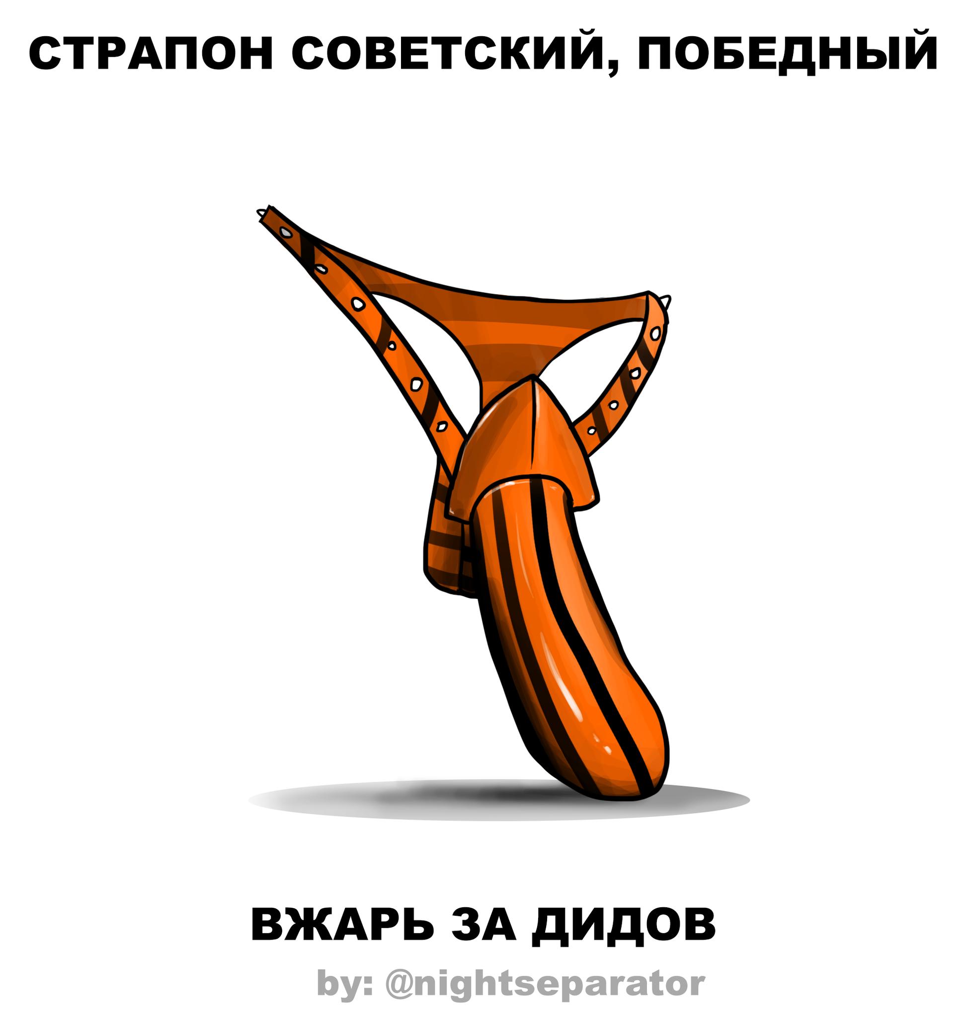 СБУ усовершенствует пропускную систему в зоне АТО, - Лутковская - Цензор.НЕТ 6177