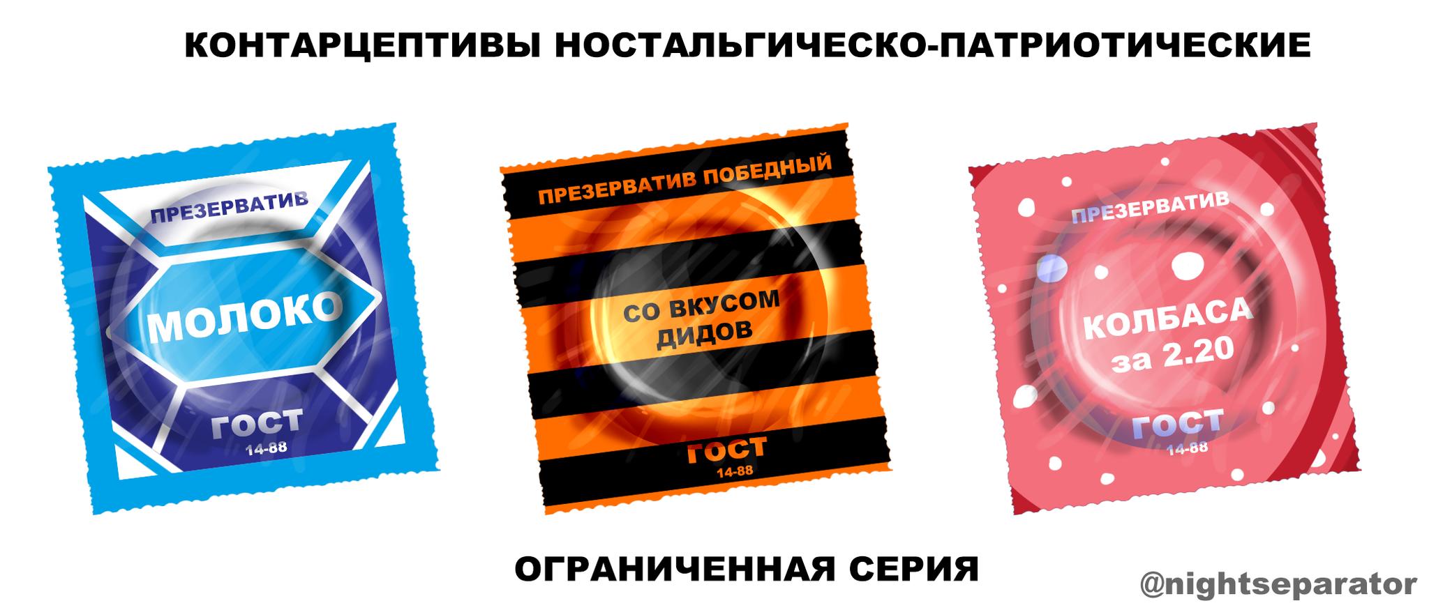 """""""Нельзя налоги изменять """"по-быстрому"""", - глава ГФС Насиров обещает налоговую реформу до октября - Цензор.НЕТ 7973"""