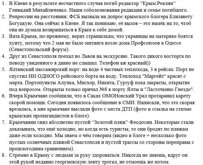 Спецназ ВСУ под Дзержинском задержал диверсанта, - журналист Бочкала - Цензор.НЕТ 4797