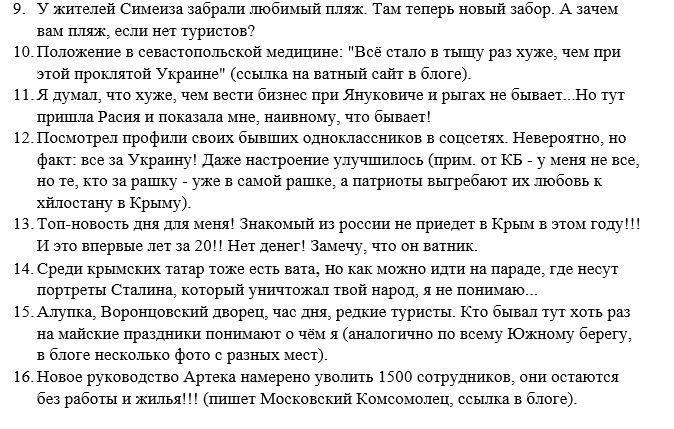 """Большинство чехов назвали Россию """"империей зла"""" и угрозой безопасности в Европе - Цензор.НЕТ 548"""