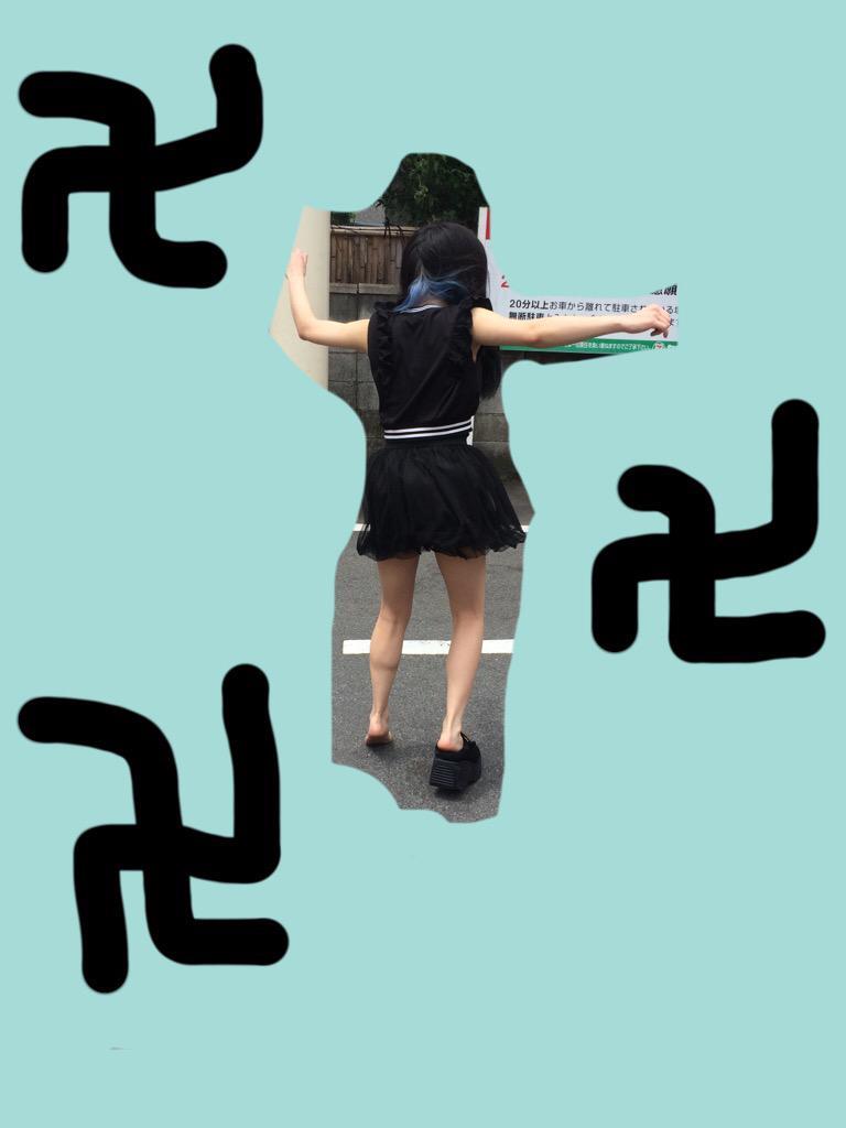 篠崎こころ on Twitter \u0026quot;すずが車で靴片方無くしたとかいて裸足で片足裸足で歩いてるっょい\u2026 http//t.co/q4yRodVADw\u0026quot;