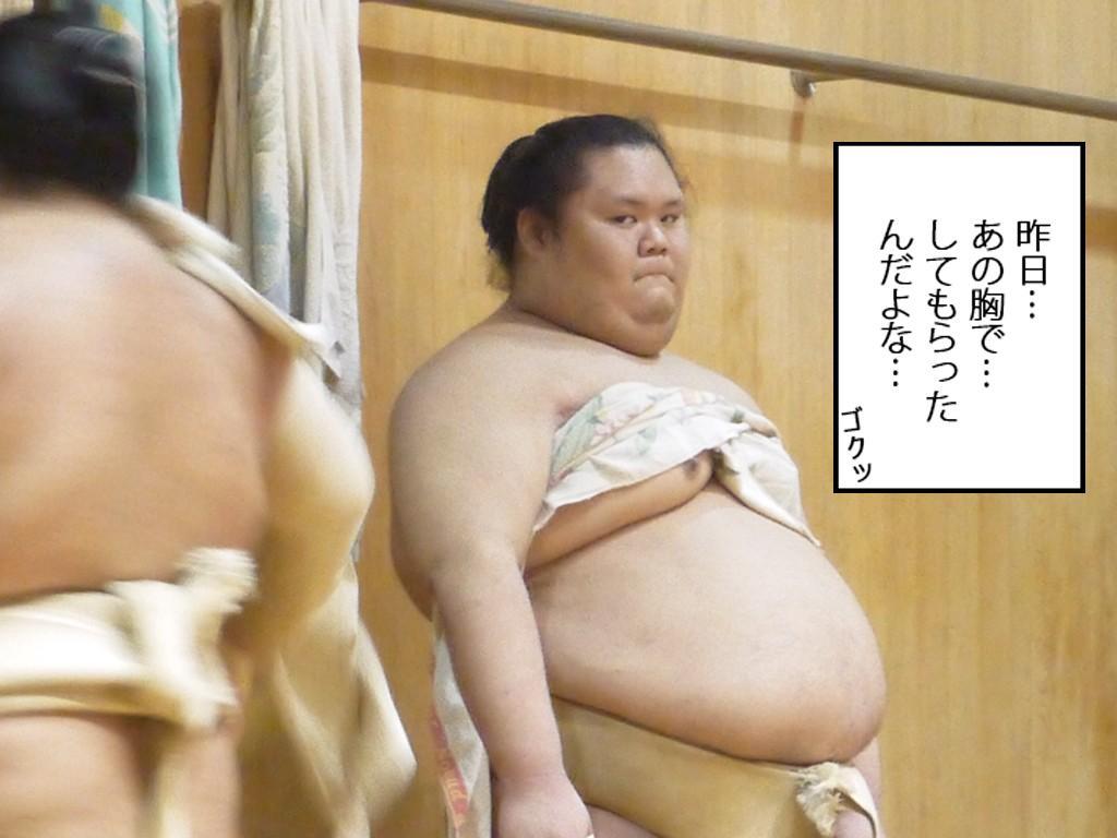 @Ohmune_Binta 初めまして!さっそくSOZAI使わせていただきました!夢が叶った気分です!ありがとうございます! http://t.co/x4Ts3vg8GJ