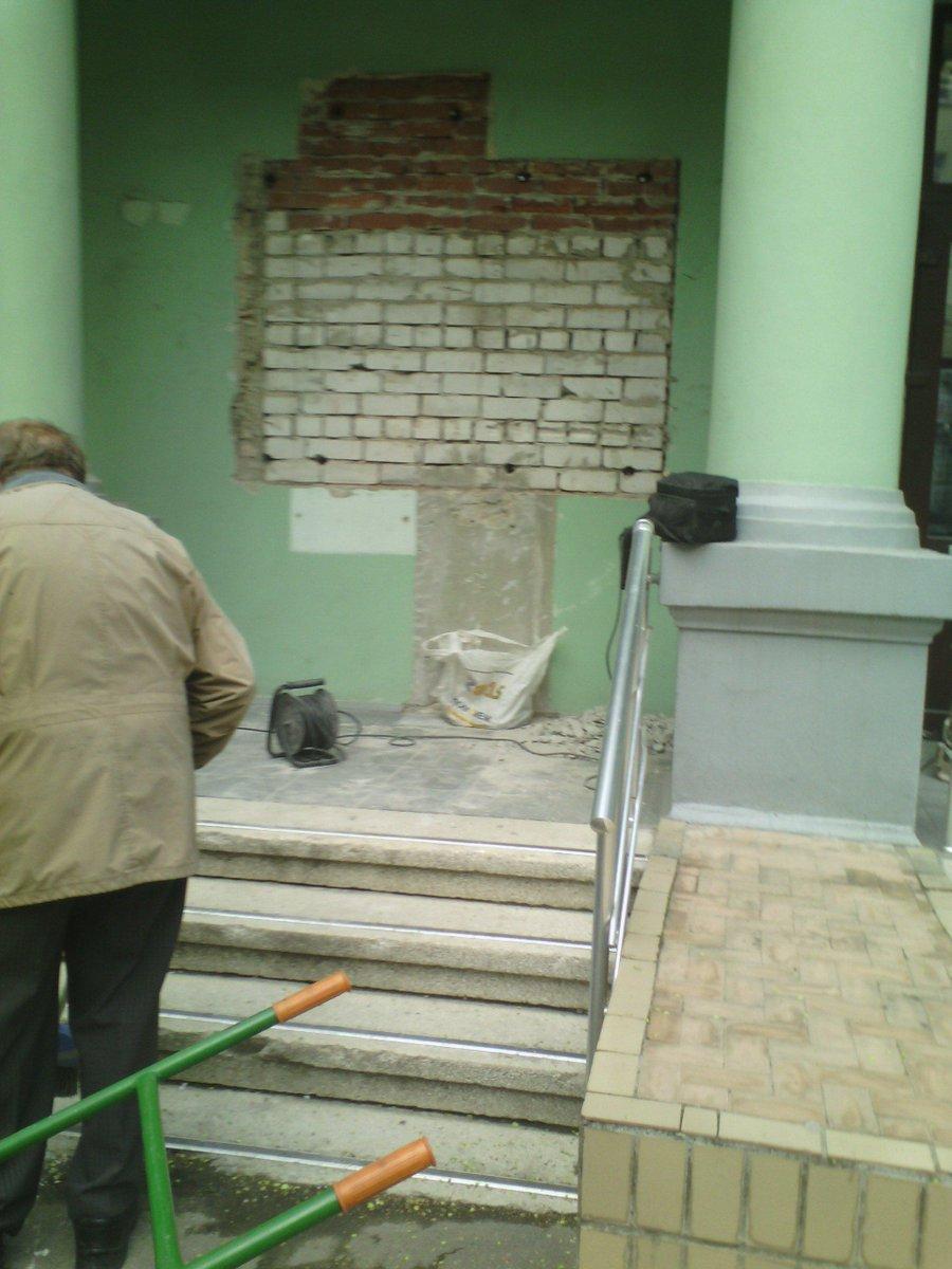 В Лениградской области школьники забросали камнями узника концлагеря - Цензор.НЕТ 1316
