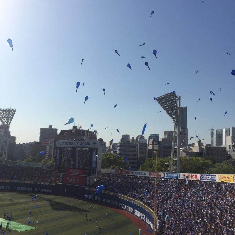 \横浜優勝/現地からー!やったよおおお!番長初勝利!! http://t.co/vt5DnLaocl