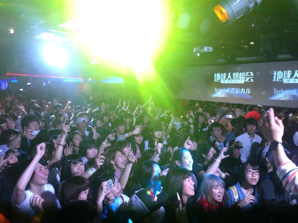 SEKAI NO OWARIオフ会、地球人類総会。本日MCをつとめさせていただきました。 すげーイベント!! http://t.co/IKMGz1W0rw