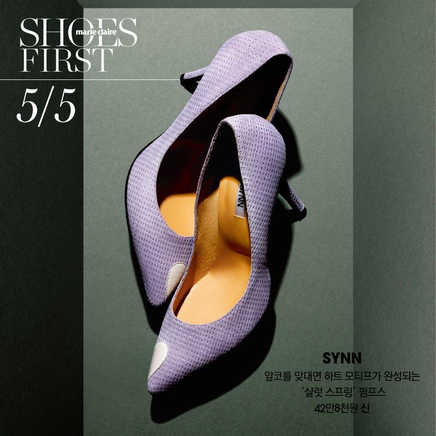 어린이날 선물, 마리끌레르가 쏩니다! #ShoesFirst 오늘의 슈즈는? #신 마리끌레르 페이스북 팬이 된 후 댓글로 친구를 태그하세요! http://t.co/Bg2PiFbqb7