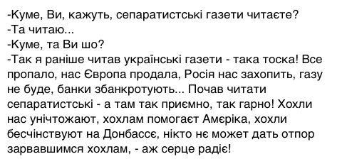 За сутки в зоне АТО ранены три украинских воина, погибших нет, - спикер АТО - Цензор.НЕТ 2712