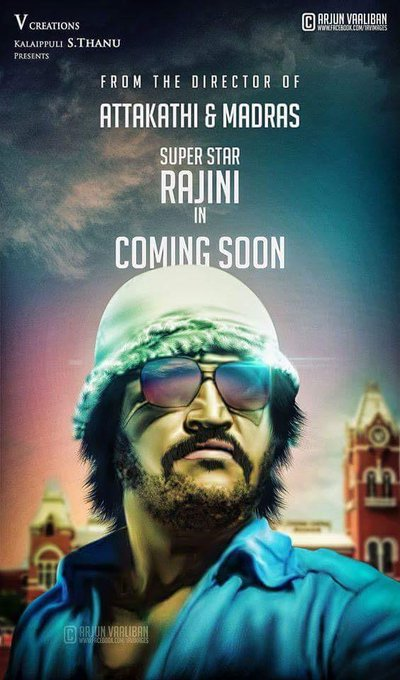 First look of Superstar Rajinikanth's next