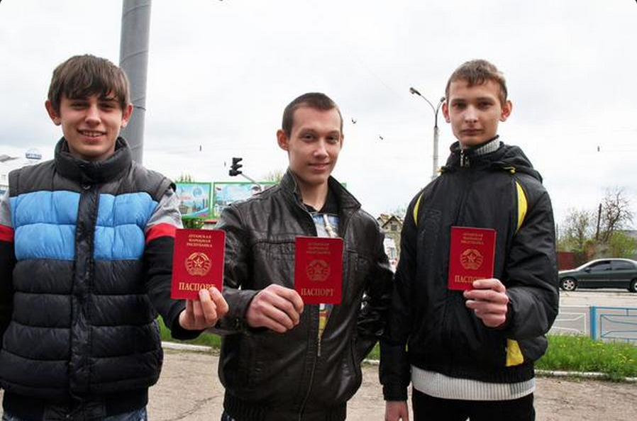 СБУ арестовала четырех граждан РФ за терроризм, - Лубкивский - Цензор.НЕТ 1540