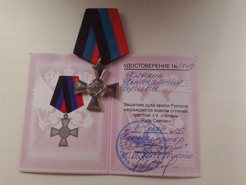 СБУ арестовала четырех граждан РФ за терроризм, - Лубкивский - Цензор.НЕТ 1815