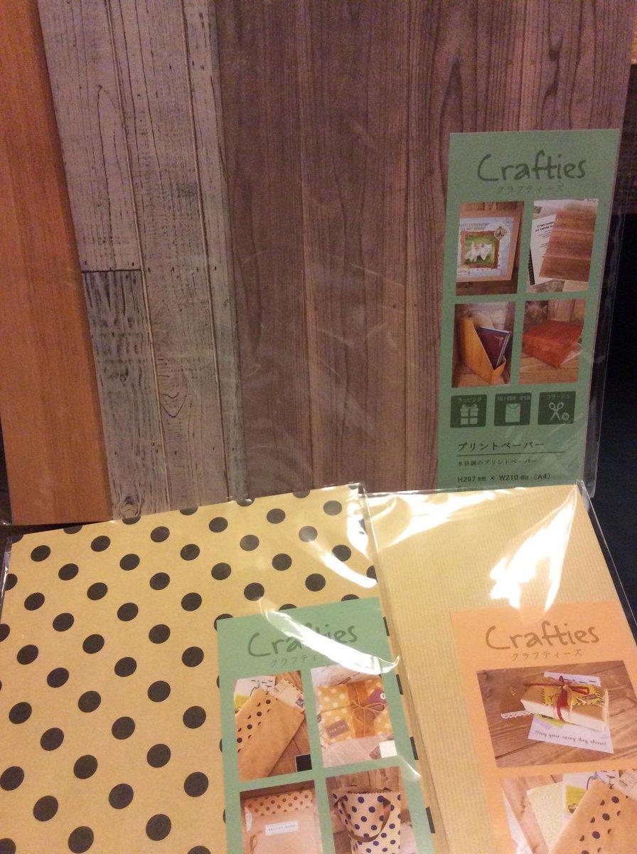 すべての折り紙 折り紙 箱 可愛い : セリアで今買うべきものは紙 ...
