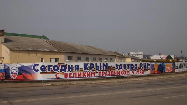 Московский суд оставил под арестом режиссера Сенцова и активиста Кольченко - Цензор.НЕТ 3011