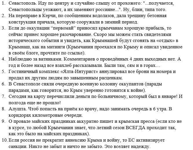 Террористы два часа обстреливали Широкино из запрещенного оружия, - МВД - Цензор.НЕТ 8793