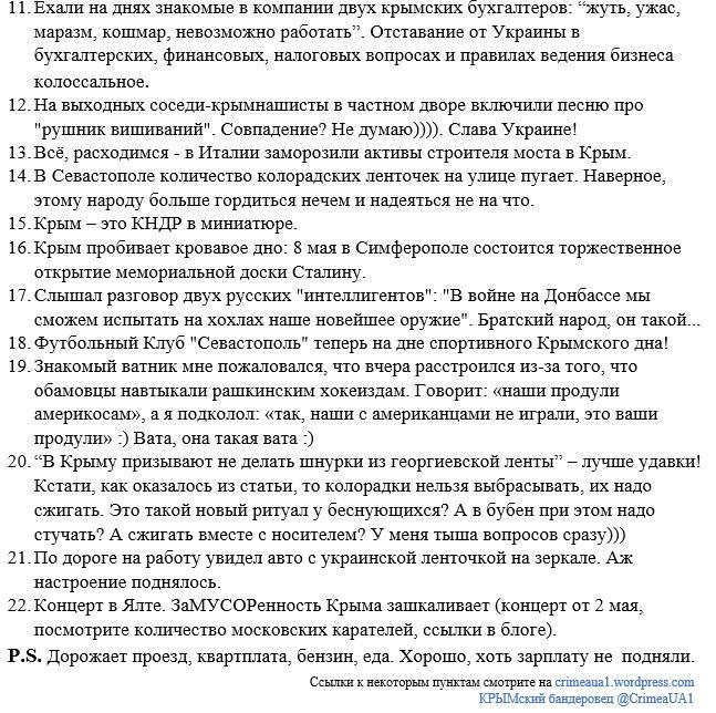 Террористы два часа обстреливали Широкино из запрещенного оружия, - МВД - Цензор.НЕТ 8643