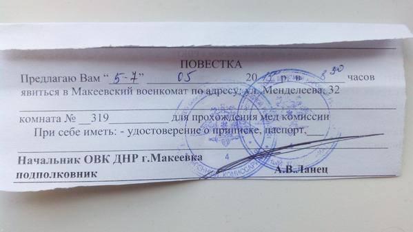 """В морг Днепропетровска группой гражданско-военного сотрудничества ВСУ доставлены тела двоих воинов, - """"Фонд Оборони Країни"""" - Цензор.НЕТ 5746"""