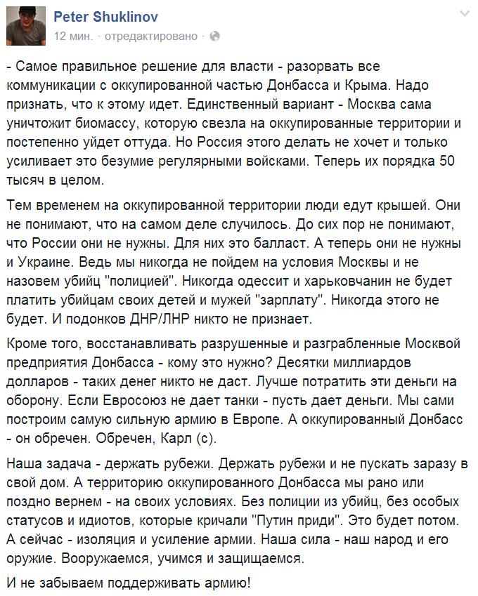 Могерини в Китае говорила о путях прекращения войны на Донбассе - Цензор.НЕТ 3058