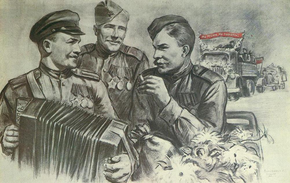 Война в открытках, картинки