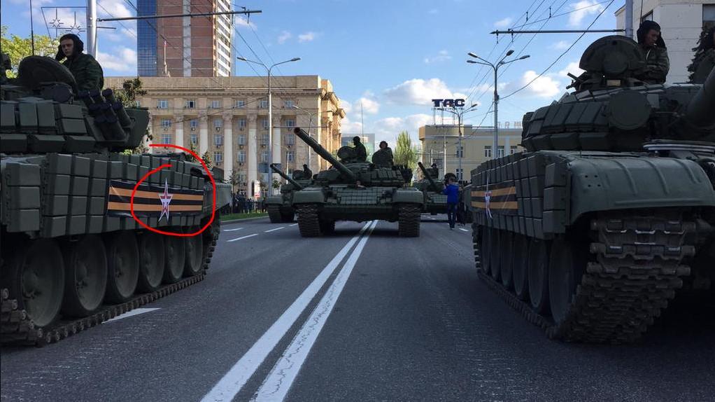 Доказательства руской агресии CEQYYDGWAAQIoyP