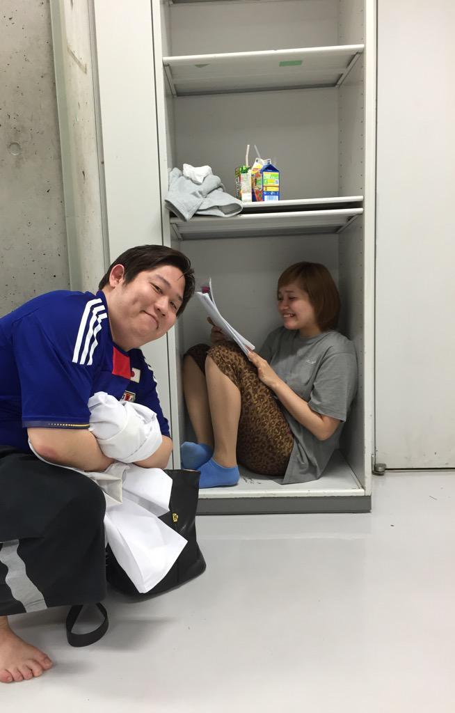 伊与田成美