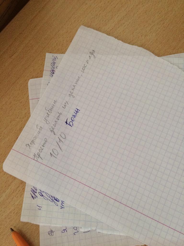Учебник по физике 7 класс хижнякова синявина онлайн