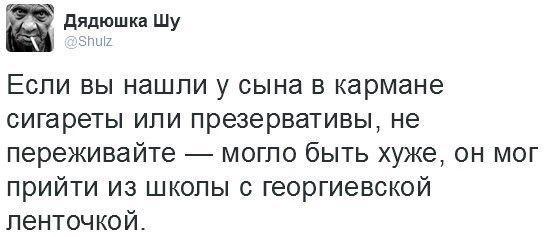 Ранним утром на окраине Крымского вспыхнул бой, - Москаль - Цензор.НЕТ 8920
