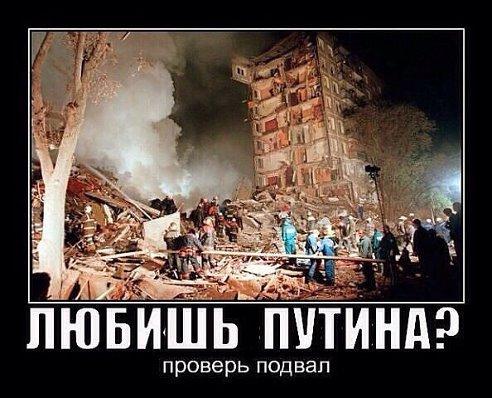 За последние сутки ранено три украинских бойца. Погибших нет, - СНБО - Цензор.НЕТ 5894