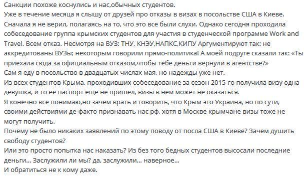 Российское посольство в США обнесли колючей проволокой, - СМИ - Цензор.НЕТ 6828