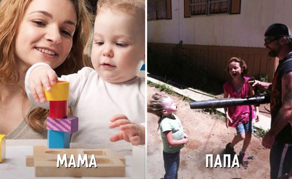 Компании, прикольные картинки про маму и папу