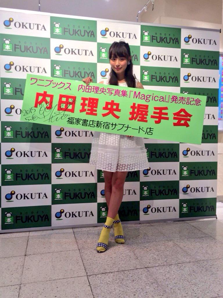 イベント終了っっありがとうございました!!会えて嬉しかった(;_;)💕 pic.twitter.com/7k4j4kGNBQ