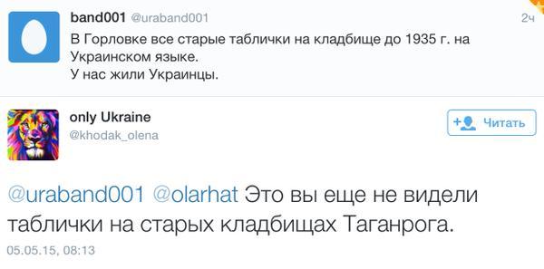 Итальянский министр изменил мнение о статусе Донбасса: Украина должна решить сама - Цензор.НЕТ 8949