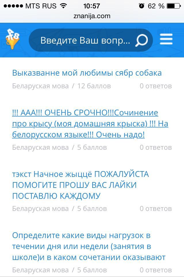 Гдз по русскому языку 10 класс просвещение 2008