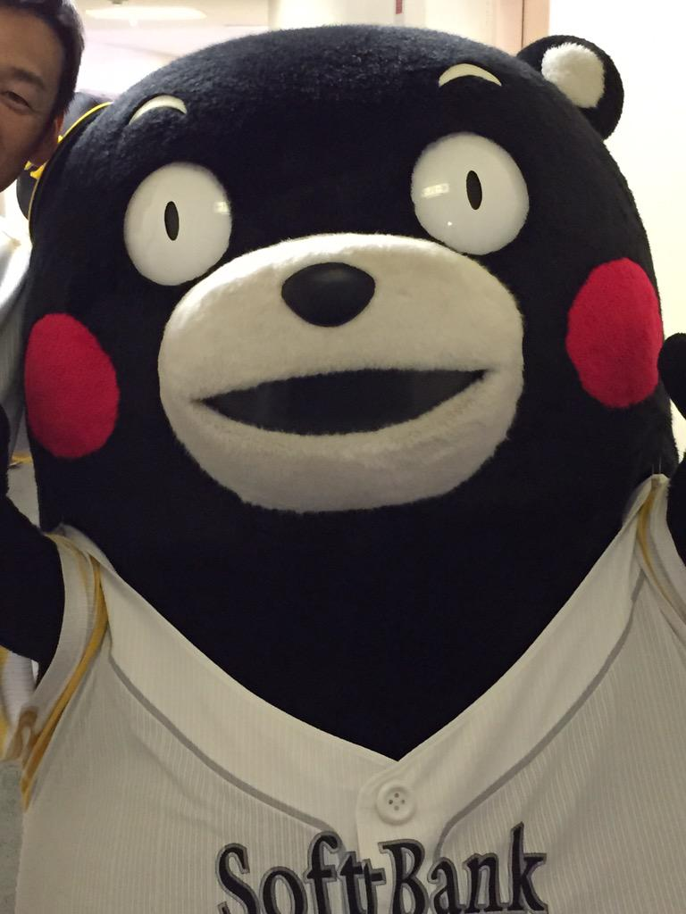 今日の熊本(八代)での試合は、故郷に凱旋の松中さんの猛打賞や千賀の約3年振りの二軍戦完封で完勝だった。 それはさておき、試合前にくまモンが居たので一緒に写真撮ってもらおうと、近くに居た 拓也に頼んだら、嫌がらせしやがったー!笑 http://t.co/fH2MYMTDdP