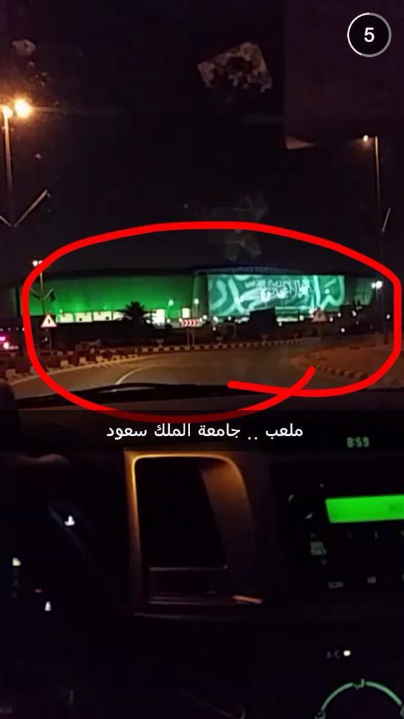 السعوديه دولة عظمى وفي طريقها الى العالم الأول  - صفحة 3 CEV7kltUUAAnIXl