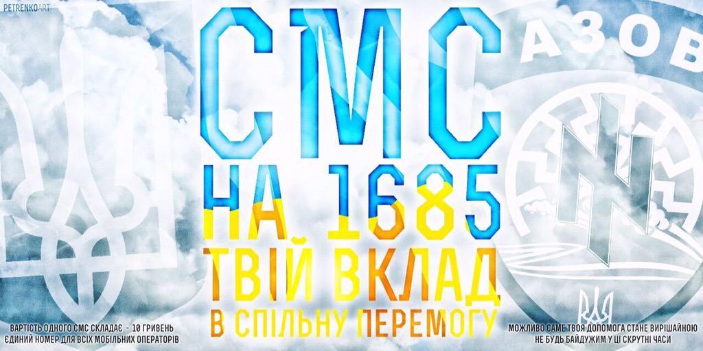 Российские боевики 11 раз нарушили режим тишины. Вечером и ночью стреляли из крупнокалиберных минометов - Цензор.НЕТ 8191