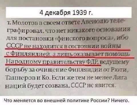 Разговоры о миротворцах остаются на уровне политических спекуляций, - Тымчук - Цензор.НЕТ 2753