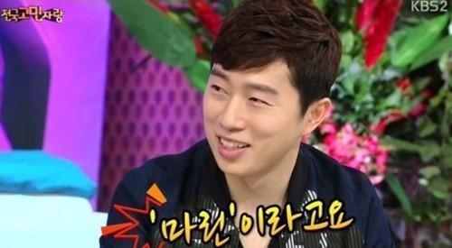 """'안녕하세요' 김가연-임요환 """"임신 6개월째…태명은 마린""""  ㅋㅋㅋㅋㅋㅋㅋㅋ http://t.co/REJ0ecNkNr"""