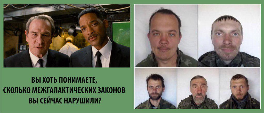 террористы в ДНР