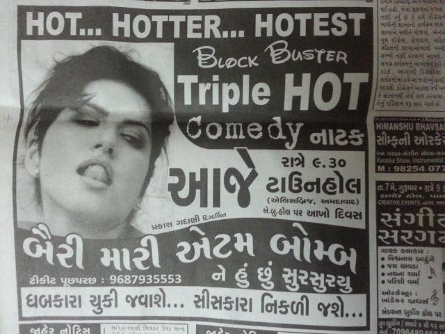 Gujrati porn picture with text, mongolian sexs girls