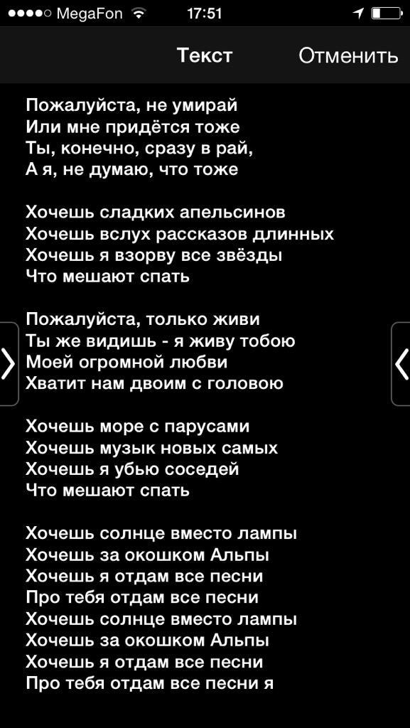 ХАНЧИК ТИ ЗНАЙ ТЕКСТ МИНУС ПЕСНЮ 2015 СКАЧАТЬ БЕСПЛАТНО